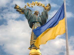 Як Україна святкуватиме День Незалежності