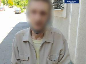 У Кропивницькому наркоділок пропонував патрульним хабара