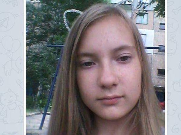 Зникла кропивницька дівчинка Добродій Катерина