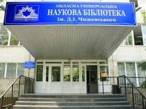 У Кропивницькому відкривається виставка, присвячена проблемам екології