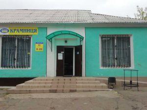 На Кіровоградщині встановили ювілейний термінал