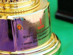 У Кропивницькому військові змагалися за титул «Я - Патріот» (ФОТО, ВІДЕО)