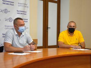 """У Кропивницькому триває активна фаза підготовки до """"AgroExpo - 2021"""""""