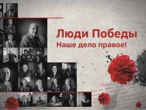 9 Мая на «Интере»: уникальные спецпроекты ко Дню Победы