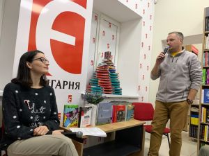 Кропивничани обговорили літературні підсумки року (ФОТО)
