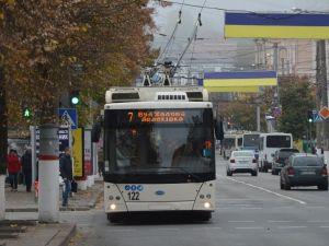 У Кропивницькому з'явився новий тролейбусний маршрут