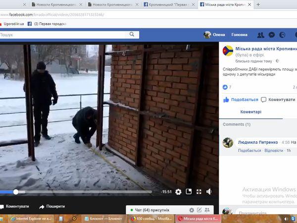 Які порушення виявила спецінспекція на об'єктах кропивницького депутата (ВІДЕО)