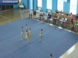 У Кропивницькому завершився чемпіонат міста з художньої гімнастики (ВІДЕО)