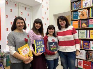 Сила дівчат: Героїня книги Анна Дудіч про силу жінок і необхідність розповідати такі історії дітям. ФОТО