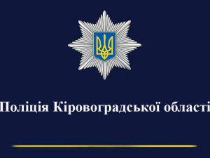 У Кропивницькому затримали вора, який обкрадав магазини