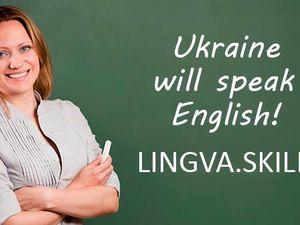 На Кіровоградщині безробітні можуть безкоштовно вивчали англійську