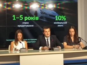 """""""Приват-Банк"""" на Кіровоградщині перетнув мільярдний рубіж"""