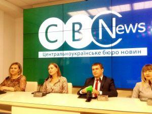 Кіровоградська філія ПриватБанку стала рекордсменом з інвестування в малий та середній бізнес