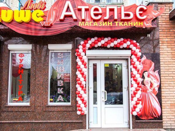 Ателье-магазин Люви в Кропивницком. Первый шаг навстречу новым свершениям