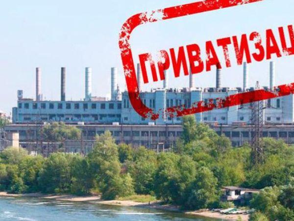 Уряд передав на приватизацію рекордну в історії кількість компаній