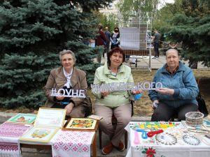 Як у Кропивницькому відбувся День бібліотеки (ФОТО)