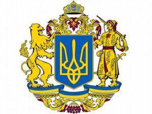 У Софії Київській проходить виставка ескізів великого Державного герба