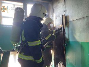 Пожежники ліквідували займання особистих речей