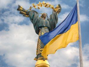 Як Україна відзначатиме День Незалежності?