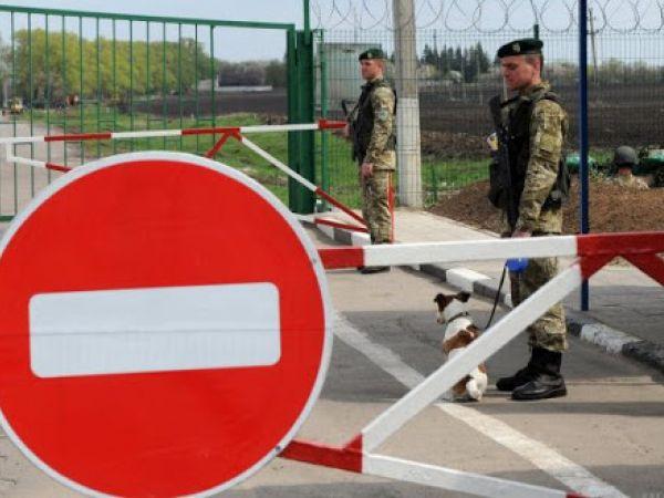 Україна: З 7 квітня кордон можна буде перетнути лише на авто у 19 пунктах