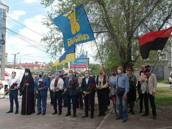У Кропивницькому громада вшанувала пам'ять жертв політичних репресій (ФОТО)