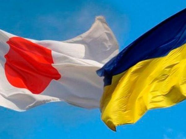 Японський бізнес вивчає український ринок «зеленої» та водневої енергетики