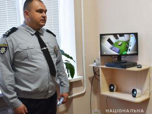 На Олександрійщині відкрилася «зелена кімната» для роботи з неповнолітніми