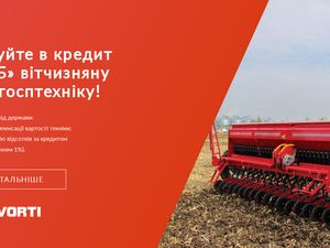 ПриватБанк кредитує агробізнес Кіровоградщини за найвигіднішими ставками