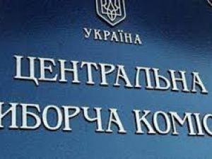Політична партія «Рух Нових Сил» стоїть останньою у виборчому бюлетні