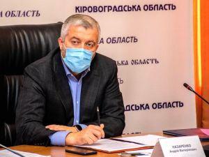 Андрій Назаренко бажає зробити Кіровоградщину інвестиційно привабливою