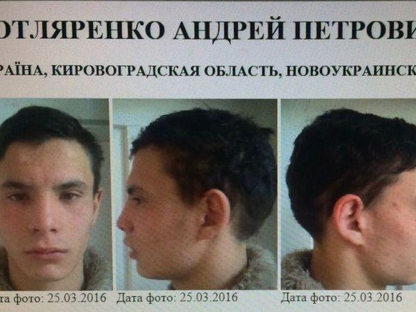 Увага!  На Кіровоградщині розшукується підозрюваний у злочинах (ФОТО)