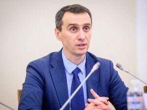 В Україні не зареєстровано жодного випадку захворювання на коронавірус