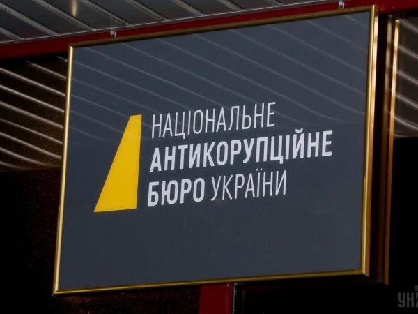 НАБУ і САП повідомили про нову підозру екснардепу Березкіну