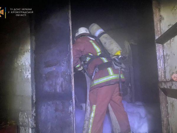 Кіровоградщина: У Світловодську під час пожежі травмувався чоловік