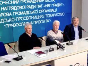 """Біля """"Копілки"""" у Кропивницькому хочуть встановити релігійний пам'ятник"""