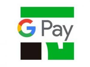 ПриватБанк підключив оплату через Google Pay українським інтернет-магазинам