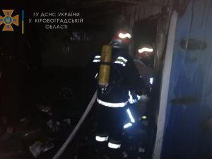 У центрі Новоархангельська зайнявся контейнер з речами