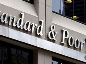 S&P підтвердило ПриватБанку довгостроковий та короткостроковий кредитні рейтинги зі стабільним прогнозом