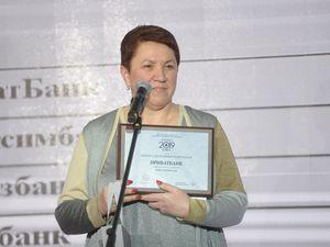 В Україні визнали найкращий роздрібний та найприбутковіший банк року