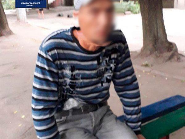 Кропивницький: На дитячому майданчику затримали чоловіка з наркотиками (ФОТО)