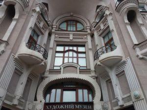 Кропивницький: Художній музей запрошує на зустріч з київськими художниками