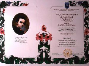 У Кропивницькому представили віртуальну виставку про письменника Григорія Гусейнова