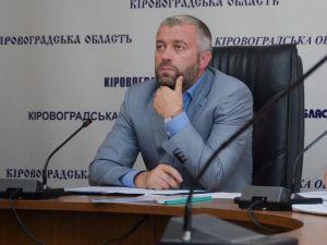 Кіровоградщина: Андрій Назаренко звільняється з посади голови Кіровоградської ОДА?