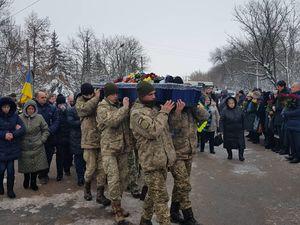 У Кропивницькому попрощалися з бійцем Віктором Куроп'ятником (ФОТО, ВІДЕО)