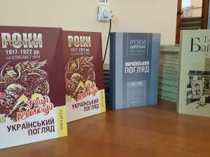 """Хто не знає історії - не має майбутнього: У Кропивницькому презентували """"революційну"""" книгу  (ФОТО)"""