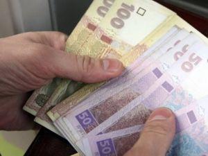 Мінімальна пенсія в Україні зросте до 2600 грн