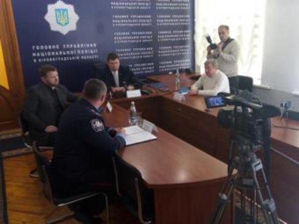 Общественность призвали сотрудничать с Нацполицией