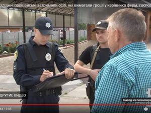 Затримали рекетирів, які вимагали з фермера гроші на Кіровоградщині (ФОТО, ВІДЕО)