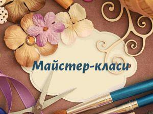 Бібліотека Чижевського пропонує безліч майстер-класів