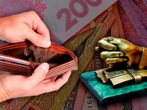 Бюджет-2018 - очередной вызов для местного самоуправления